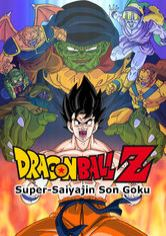 Dragon Ball Z – Super-Saiyajin Son Goku