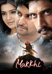 Makkhi – Die Rache der Fliege
