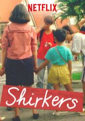 Shirkers